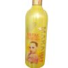 Makari Egg York Xtra Lightening Shower Cream 1200ml