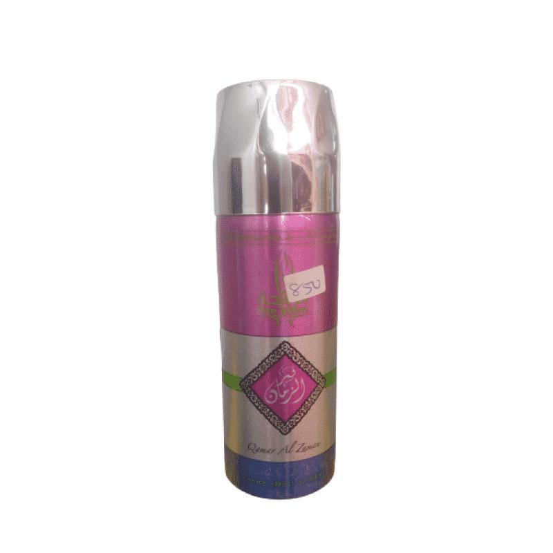 The Scent Qamar Al Zaman Perfume Spray 200ml